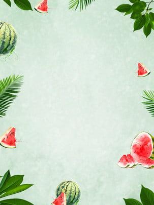 水果西瓜背景 , 水果, 水果背景, 元素 背景圖片