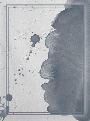 フル大気ブルーインクポスターの背景 , インク, スプラッシュバックグラウンド, インクの背景 背景画像