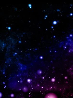 Bầu không khí đầy đủ trời đêm sâu thẳm sao độ dốc nền Điểm Sáng Độ Hình Nền