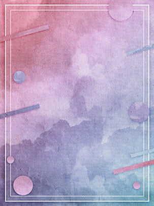 Toàn bộ không khí màu nước thời trang gió đám mây nền poster Khí Quyển Thời Hình Nền