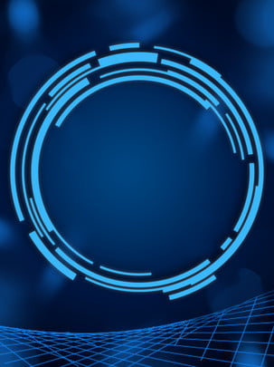 tất cả những công nghệ không gian trong khí quyển cảm giác gió nền đường lưới màu xanh , Nền Hình Tròn, Giấc Mơ Vầng Sáng, Khoa Học Và Công Nghệ Gió Ảnh nền