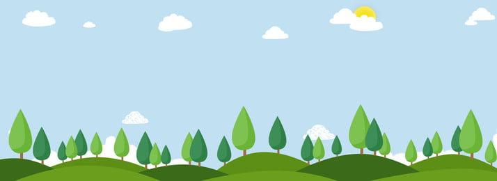 完全な青い空、白い雲、小さな木、丘の中腹、休日旅行の背景 青い空 白い雲 木 山 休日の旅 単純な バナー 青い空 白い雲 木 背景画像