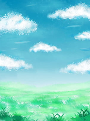 Full Blue Sky White Jade Grass Hand Drawn Clouds Dreamy Scene Background, Cloud, Hand Painted, Blue Sky, Background image