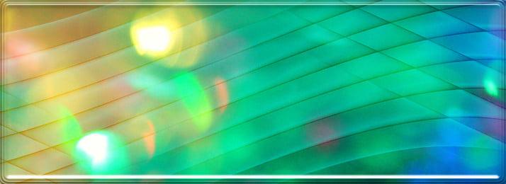Công nghệ kinh doanh đầy đủ màu gradient nền kết cấu đơn giản Đơn Giản Tuyên Hình Nền