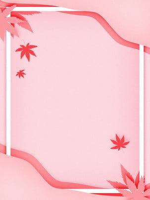 Full phim hoạt hình lá hồng khung giấy cắt phong cách nền Lá phong Khung ảnh Màu ảnh Màu Hoạt Hình Nền