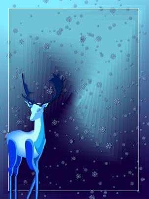 full christmas elk snowflakes h5 background , Giáng Sinh Nền, Nền Nai, Nền Bông Tuyết Ảnh nền