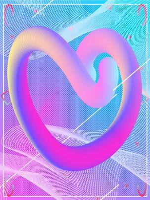 Full Color Gradient Soft Memphis H5 Nền Nền gradient 3D Mềm 3D Sắc Hình Nền