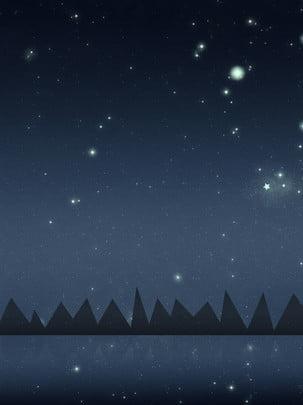 Sonho completo dos desenhos animados noite céu estrelado fundo do poster Sonho Alta Final Imagem Do Plano De Fundo