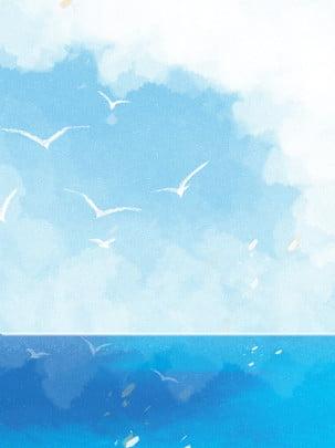 完全な夢の手描きの青い空白い雲海辺の漫画の背景 海水 かもめ 海鳥 背景画像