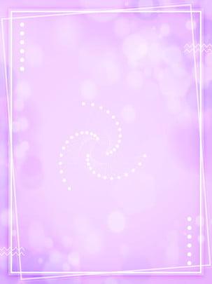 tất cả những giấc mơ màu tím vầng sáng nền công nghệ cảm , Quầng Sáng Nền, Hình Học Nền, Nền Ảnh nền
