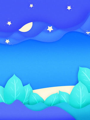 full phim hoạt hình mơ mộng rừng lá giấy cắt nền minh họa , Bầu Trời, Bầu Trời đêm, Ngôi Sao Ảnh nền