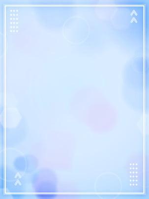 Toàn bộ tưởng tượng ánh sáng màu xanh điểm mềm phong cách nền poster Màu xanh Màu hồng Điểm Màu Hồng Điểm Hình Nền