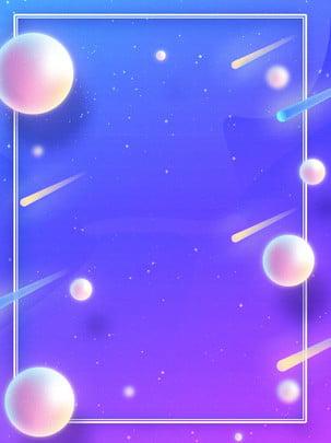 フルファンタジーファッションポスターfloating meteor poster background , 夢, ブルー, 紫色 背景画像