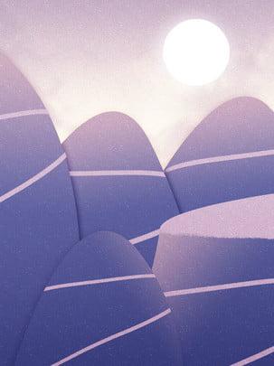 フルファッショングラデーションペーパーカットスタイルDashan Chongyang Festivalのポスターの背景 グラデーション 山 紙切れ風 ダブルナインスフェスティバル ポスター バックグラウンド 昇る 遠くを見て 風景 イラスト H5 フルファッショングラデーションペーパーカットスタイルDashan Chongyang Festivalのポスターの背景 背景画像