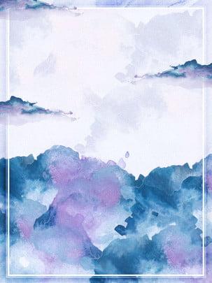 toàn thời trang màu nước phủ lớp nền xanh gradient đám mây , Khí Quyển, Nền Thời Trang, Gradient Màu Nước Ảnh nền