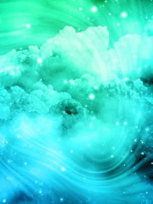 full gradient trừu tượng đám mây đầy sao trên nền trời , Xoay, Màu Xanh, Độ Dốc Ảnh nền