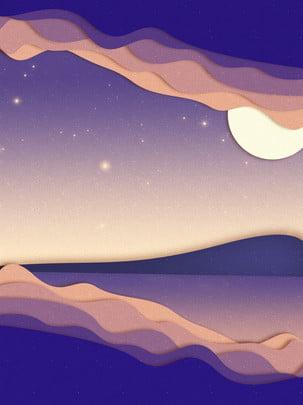 Full gradient sóng xanh đêm bên bờ biển cắt giấy phong cách Đêm Mặt trăng Bầu trời Full Gradient Sóng Hình Nền