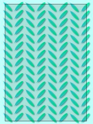 전체 녹색 잎 h5 배경 , 녹색 잎, 종이 컷 바람, 와이어 프레임 배경 이미지