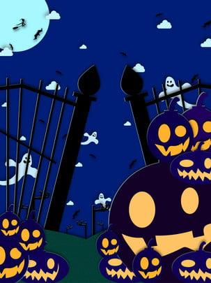 Full halloween nghĩa trang pumpkin light h5 Nền Halloween Ánh Hình Nền