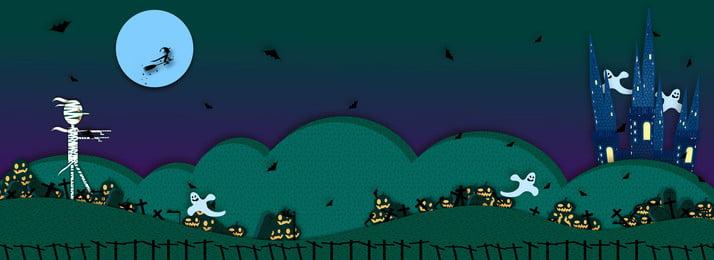 पूर्ण हेलोवीन ज़ोंबी कब्रिस्तान बैनर पृष्ठभूमि हैलोवीन पृष्ठभूमि पेपर पृष्ठभूमि छवि