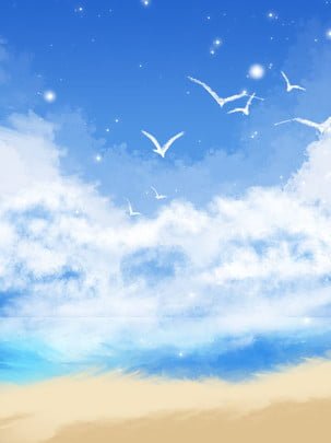 Full Hand Drawn Blue Sky White Clouds Seaside Illustration Poster Background, Hand Painted, Illustration, Seagull, Background image