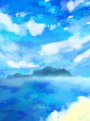 Full tay vẽ phim hoạt hình giả tưởng bầu trời xanh mây trắng bên bờ biển poster Minh Họa Giấc Hình Nền