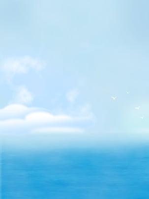 Fundo de ilustração do oceano mão cheia desenhada Oceano Concepção Artística Imagem Do Plano De Fundo