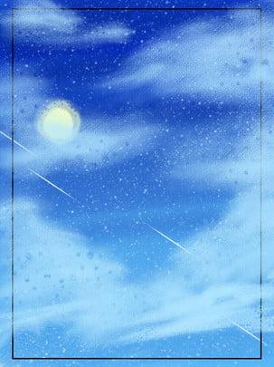 Toàn tay vẽ gió xanh trời mây trắng nền h5 Vẽ Tay Phong Hình Nền
