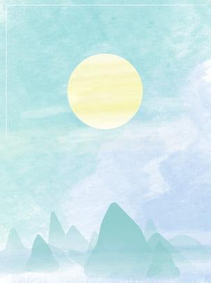 full vẽ tay lạnh sương điều tiết nền tối giản , Sương Lạnh, Thuật Ngữ Mặt Trời, Đơn Giản Ảnh nền
