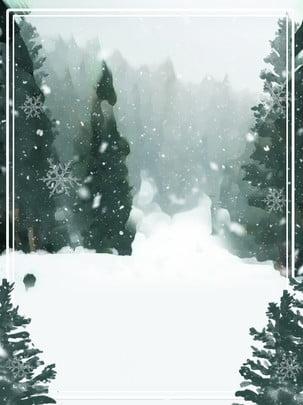 フル手描きの緑の冬の森冬の雪に覆われた雪の背景 , 大気の背景, 森の背景, 雪の背景 背景画像