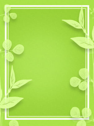 full hand painted paper cut wind green leaves fresh background , Green, Leaves, Leaf Background image