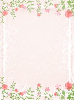 フル手描きのピンクの花の背景 , ピンク, 花, 葉っぱ 背景画像