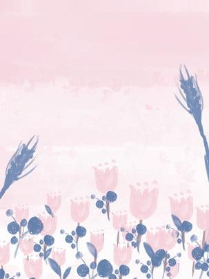 Toàn tay sơn màu hồng hoa nước nền Màu Hồng Hoa Hình Nền