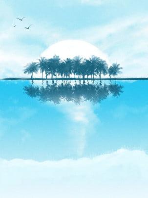 सफेद बादलों पोस्टर पृष्ठभूमि के साथ पूर्ण हाथ से चित्रित समुद्र तटीय नारियल का नीला आकाश , नीला आकाश, सफेद बादल, नारियल की जटा पृष्ठभूमि छवि