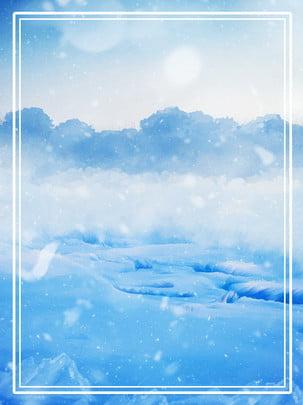 完全手描き風の氷と雪の青の夢のような雪の風景の背景 青い空 雪の背景 冬のスノーフレーク 背景画像