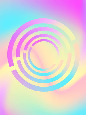 Full laser gradient round mê cung nền h5 Laser Nền Nền Hình Nền
