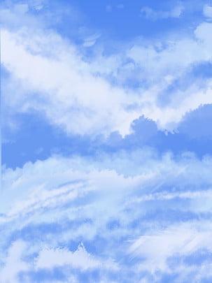सपने नीले आकाश और सफेद बादल चिंता मत करो , नीला आकाश, सफेद बादल, बादल पृष्ठभूमि छवि