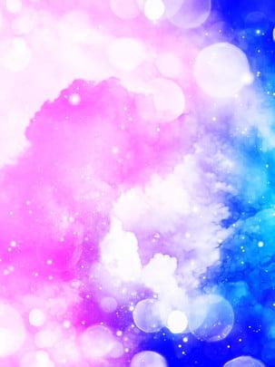 Toàn bộ màu hồng xanh mơ màng đẹp như bầu trời đầy sao Đám Mây Lãng Hình Nền