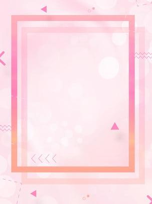 Fundo geométrico irregular de quadro criativo rosa foto cheia Triângulo Square Wave Imagem Do Plano De Fundo
