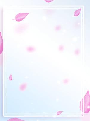 पूर्ण गुलाबी गिरी हुई कोमल पोस्टर पृष्ठभूमि , गुलाबी रंग की पृष्ठभूमि, नरम पृष्ठभूमि, असत्य पृष्ठभूमि पृष्ठभूमि छवि