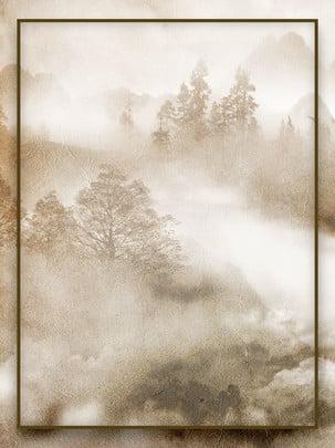 Không khí retro đầy đủ mây núi mực nền đẹp Rừng Núi Đám Hình Nền