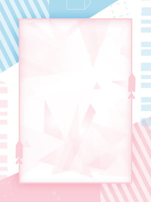 पूर्ण नरम रंग कार्टून फैशन पृष्ठभूमि , क्रिएटिव, त्रिभुज, सपना पृष्ठभूमि छवि
