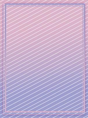 full sọc mềm nền , Mới Nhất, 2018, Đơn Giản Ảnh nền