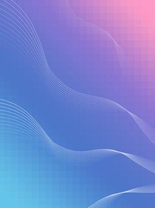 फुल टेक्नोलॉजी सेंस लाइन ग्रेडिएंट बैकग्राउंड प्रौद्योगिकी पृष्ठभूमि लाइन पृष्ठभूमि छवि