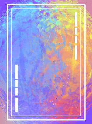 toàn màu nước gouache nền , Màu Nước Nền, Bột Màu Nước, Giấc Mơ Ảnh nền