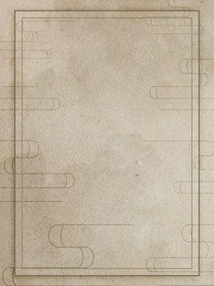 पूरी तरह से न्यूनतर विंटेज पेपर छायांकन मोरी पोस्टर पृष्ठभूमि , पुराने करो, मौआ, लाइन पृष्ठभूमि छवि