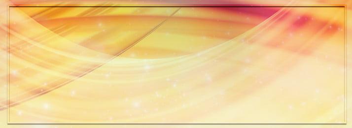 完全にミニマリストの黄色線テクスチャ背景バナー 単純な グラデーション ビジネス ビジネススタイル テクノロジー スターライト テクノロジー 行 プロパガンダ 不思議な ファッション バックグラウンド バナー 単純な グラデーション ビジネス 背景画像