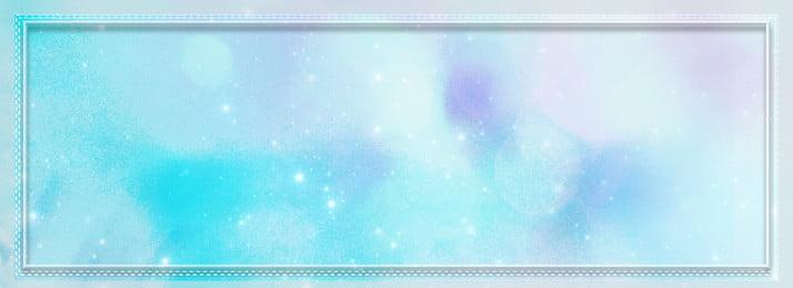 Bannière de fond fantaisie bleue entièrement simple Simple Bleu Rêve Image De Fond