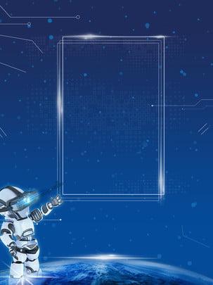 भविष्य की कृत्रिम बुद्धिमत्ता प्रौद्योगिकी पवन पृष्ठभूमि चित्र , भविष्य की तकनीक, कृत्रिम बुद्धि, विज्ञान और प्रौद्योगिकी पृष्ठभूमि छवि