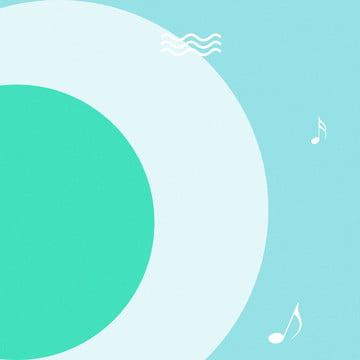 기하학적 인 창조적 디스크 음악 배경 , 음악, 블루, 라운드 배경 이미지